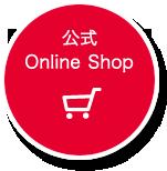 高糖度トマト アメーラ 公式オンラインショップ